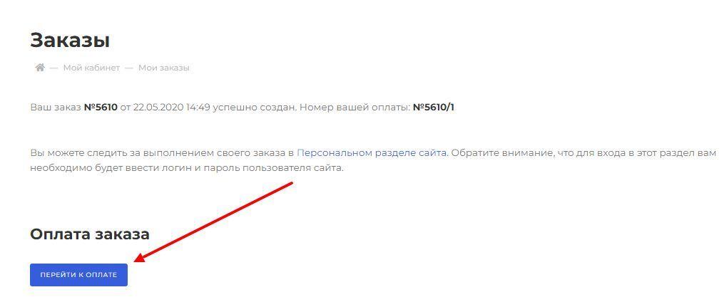 Набор колец для трубок кондиционера Renault, 8 штук - купить за 1 200 руб.